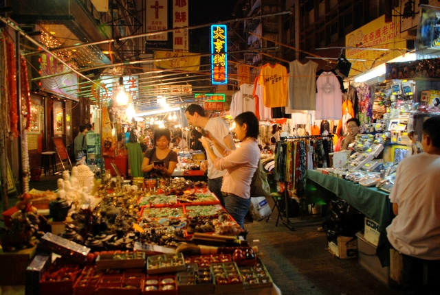 Visit the Bustling Temple Street Night Market