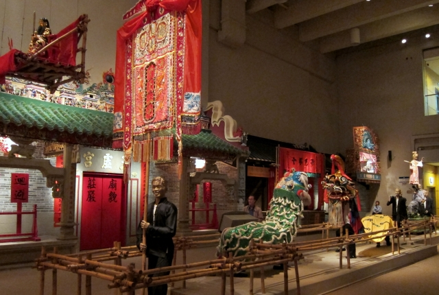 Visiting the Hong Kong Museum of History