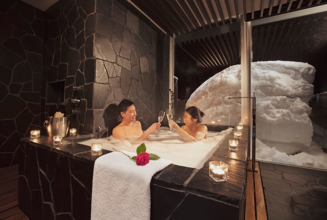 Try A Private Onsen