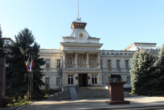 National Museum of History of Moldova