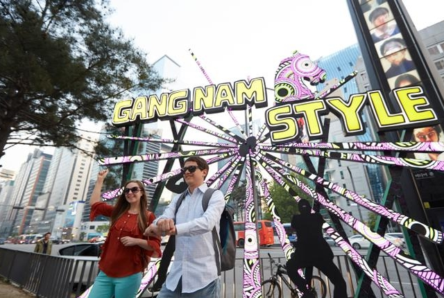 Visit Its Gangnam District And Go Gangnam Style