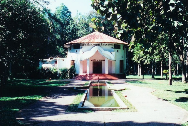 musee-de-guahaba-museum