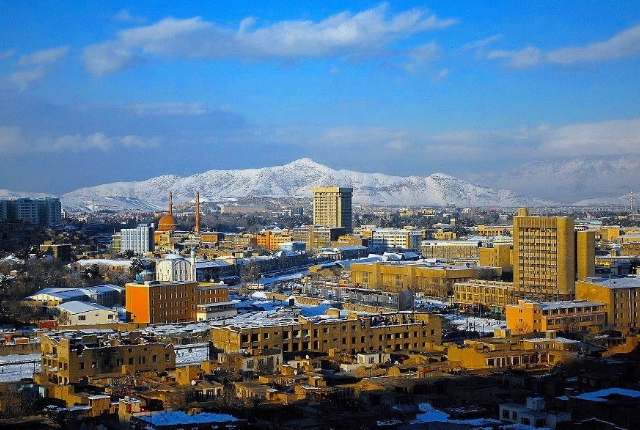 Visit The City Of Kabul