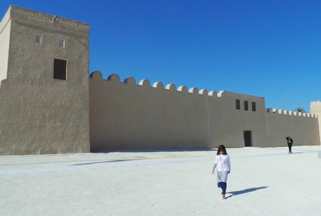 Be Amazed To See The Fort Of Riffa
