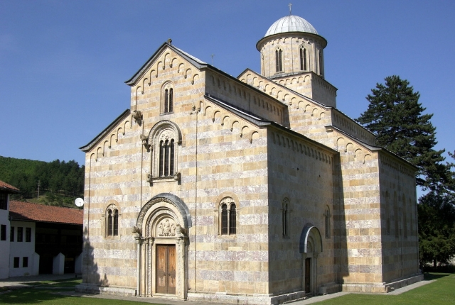 The Heritage Site Of Studenica Monastery, Kraljevo