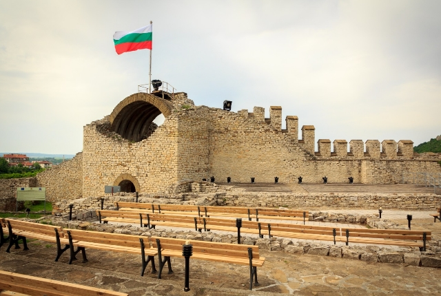 The Lovech Fortress