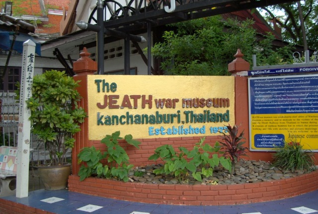 Plan To Visit JEATH War Museum