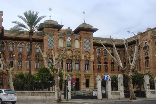 University Of Cordova, Andalusia